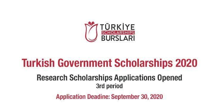 Turkish Government International Research Scholarship Program