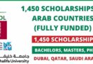 Scholarships to Study in Arab Countries