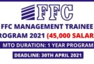 FFC Management Trainee Program